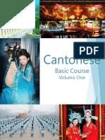 Fsi-CantoneseBasicCourse-Volume1-StudentText.pdf