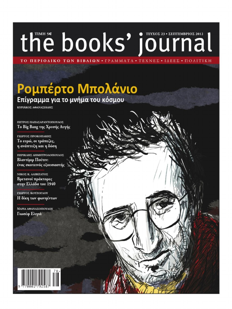 118779b799c The Books Journal-23