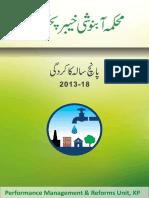 Water Supply department KPK - Report 2013-2018