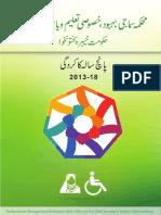 Social Welfare Report KPK - 2013-2018