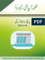 Irrigation Department KPK - Report 2013-2018