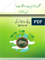 KPK Enviroment Department - Report 2013-2018