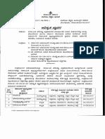 OfficialMemorandumRegardingFirstsalary2017AsstProf.pdf