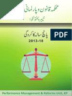 Law Department KPK - Performance Report 2013-2018
