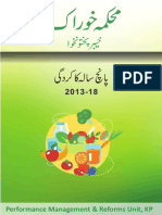 Food Department KPK - Performance report 2013-2018