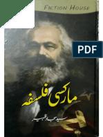 مارکسی فلسفہ (سید سجاد ظہیر).pdf