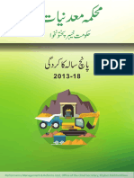 Mines n Minerals Department KPK - Performance report 2013-2018