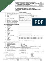Contoh Formulir PSB SMP Tahun 2016. Dadang JSN