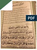 334080684-Dua-e-Kumail-Arabic-Urdu.pdf