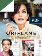 catalog4-2017.pdf