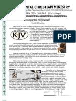 FCM Newsletter 2005_V3 (Jul-Sep 05)