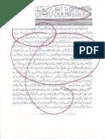-ISLAM-Pakistan-KAY-DUSHMAN  4713