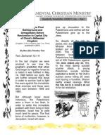 FCM Newsletter 2008 V1 (Jan-Mar 08)