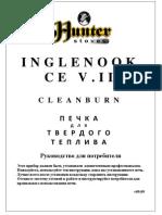 RU-Inglenook Dry CE v.ii Instructions v.09.09