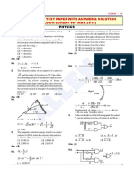 Phy Paper With Solutions
