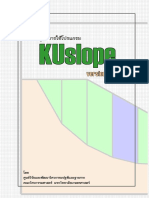 KUslope Manual