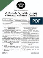 Proc No. 235-2001 Federal Ethics and Anti-Corruption Commis