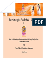 E-PushtiCamp Pushtimargiya Paathshala Class 2 (1)