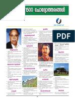 Lgs Questions PDF