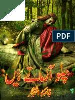 Chalo Azmatay Hain By Faiza Iftikhar