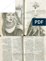 Keh Do Ik Unkahi by Rahat Jabeen