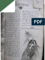 Muhabat Harf E Akhir by Rahat Jabeen