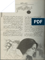 Surkh Gulabon Kay Mausam by Rahat Jabeen