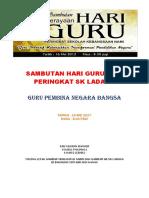 BANNER SAMBUTAN HARI GURU 2017.docx