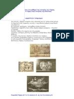 Elp12 - Notes History of Art