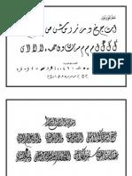 Khat Diwani Jali - Hasyim Muhammad.pdf