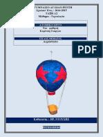 51_aerostato.pdf