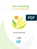 Islamic Farming Toolkit
