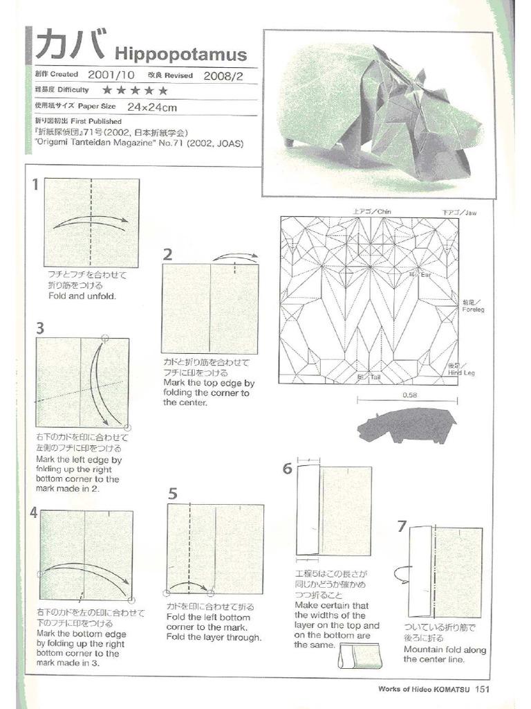 Origami Hippo | Ideer, Håndarbejde | 1024x768