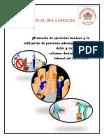 06 TEF 074 Manual Protocolo