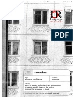 06.Teach Yourself Russian.pdf