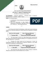 Tamilnadu Govt 10% DA HIKE (35% to 45%) GO 371 24.9.2010 English
