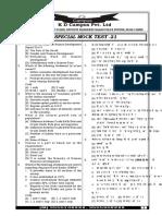 Question-paper.gs .21 (1)