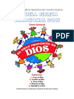 Escuela Biblíca Vacacional 2017
