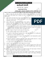 polity-download2.pdf