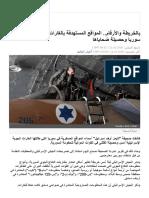 بالخريطة والأرقام.. المواقع المستهدفة بالغارات الإسرائيلية على سوريا وحصيلة ضحاياها - RT Arabic
