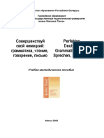 [S._K._Blai]_Sovershenstvui_svoi_nemecky_grammati(b-ok.org).doc