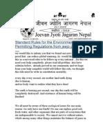 Save the Earth Programe From Jeejojagaran Nepal