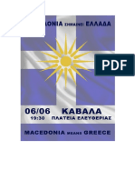 MAKEDONIA 06062018