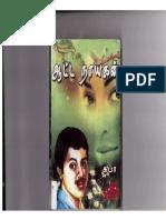 ஆட்ட நாயகன்+உளவுக்காரி+தேச துரோகி (vadakaraithariq.blogspot.com).pdf