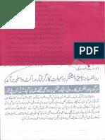 Aqeeda-Khatm-e-nubuwwat-AND -ISLAM-Pakistan-KAY-DUSHMAN  4799