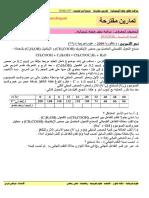 3AS U06 - E5 - Exercice 001.pdf