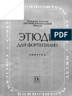 Etudes by Soviet Composers, For Piano - Senior Class, Vol. 5 (1986)