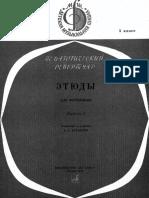 Etudes Class 5 Vol.2