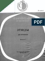 Etudes Class 6 Vol.1