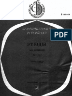 Etudes class 6 vol.2.pdf